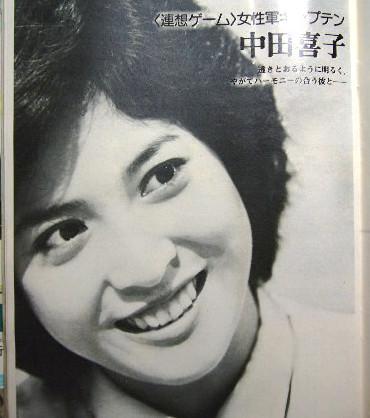 中田喜子の画像 p1_27