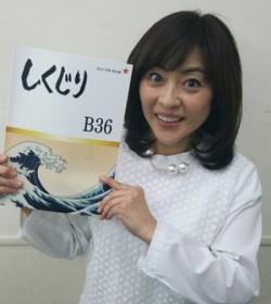 松本明子sikjiry