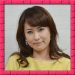 鈴木砂羽が元旦那の吉川純広と離婚したのは男前な性格故?