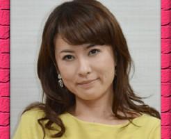 鈴木砂羽sayard