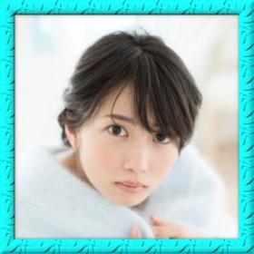 志田未来utukushi