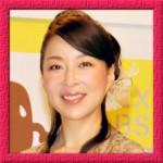 真矢ミキの試練の過去とは。夫・西島千博との離婚はあり得るか