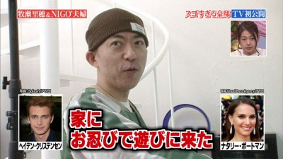 牧瀬里穂moneymoti3