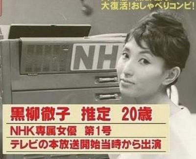 黒柳徹子20歳joyu1g
