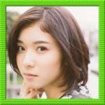 松岡茉優の性格が嫌いな理由とは。腹筋パキパキアイドルに?