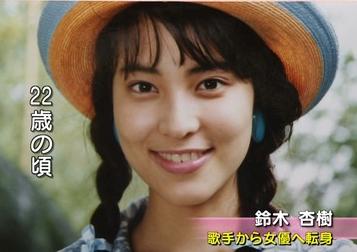 鈴木杏樹22saino