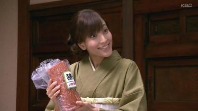 鈴木杏樹aibou
