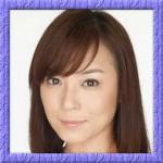 佐藤仁美がムロツヨシと結婚の可能性も、問題は性格と25箇条?