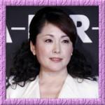 松坂慶子の娘が若い頃に似てなくて残念?現在は体重増でも美人
