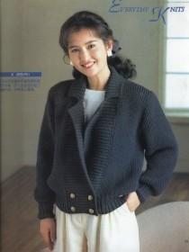 古手川祐子若い頃の画像2