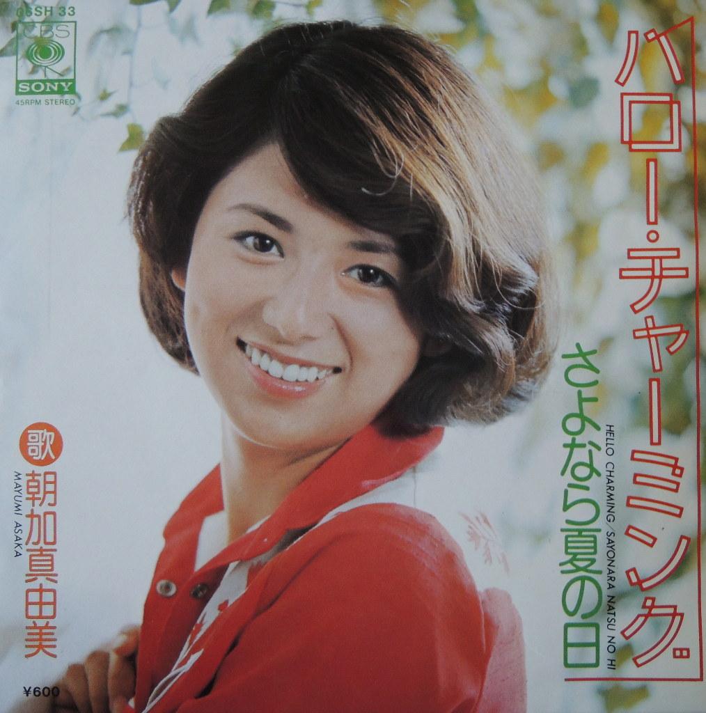 篠塚勝の画像 p1_22